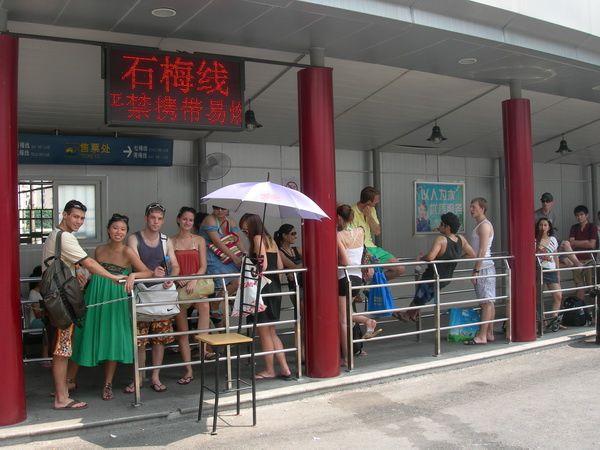 Plage à Shanghai (1)