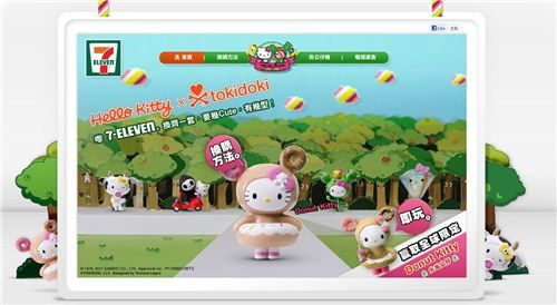 Tokidoki-x-Hello-Kitty-at-Hong-Kongs-7-Eleven-stores--4