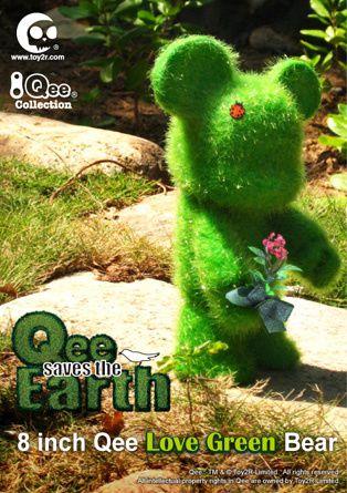 QC 99736 Love Green Bear