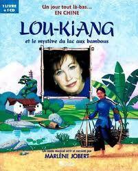 Lou-kiang.jpg