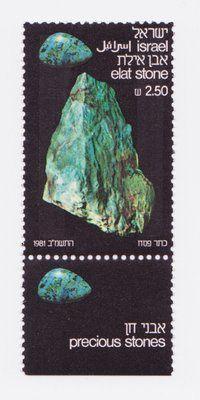 Symbolique Pierre Torah La De Ourim Ve TumimLumières Dans rCxoQeWdB