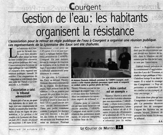 Courgent