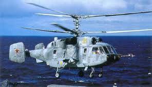 Ka-29.jpg