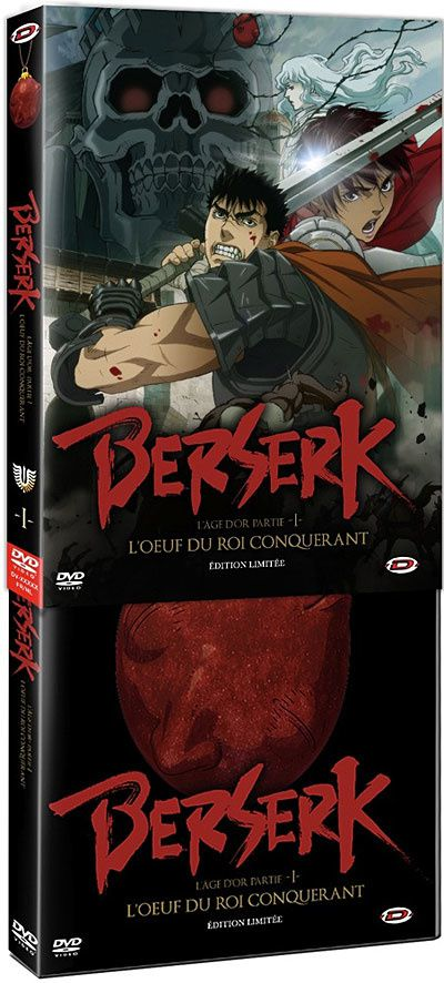 une date pour le premier film de berserk en france manga jump. Black Bedroom Furniture Sets. Home Design Ideas