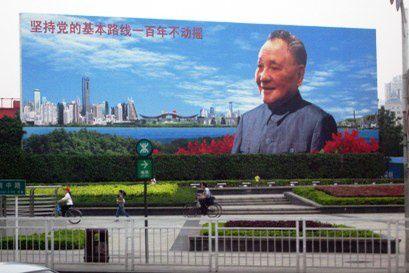 Chine-2009 5851