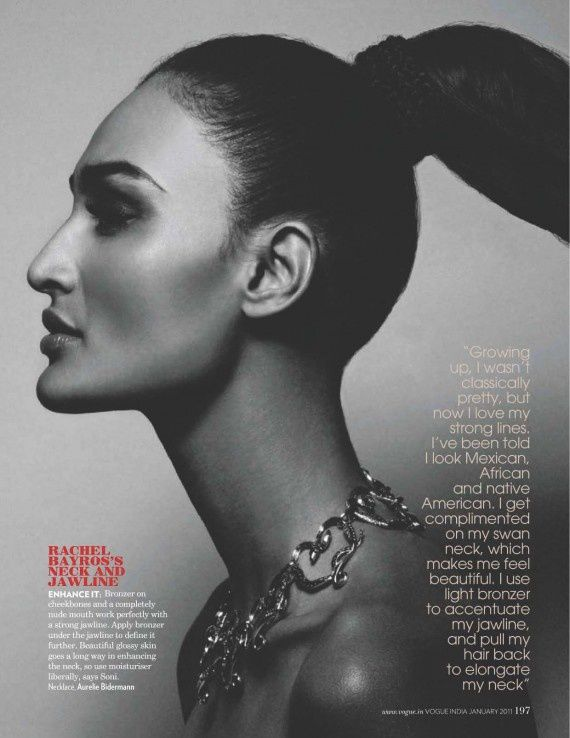 Different Strokes Vogue India January 2011 - 3