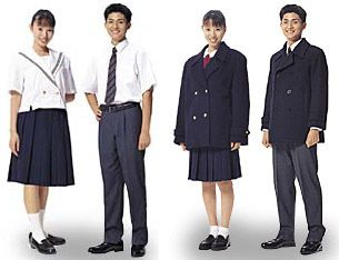 uniform2hw8.jpg