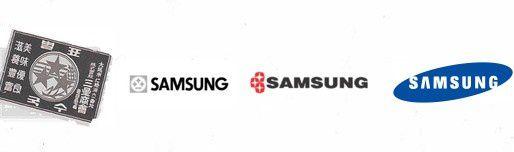Samsung-logo-history.jpg