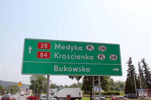 Photo-panneau-frontiere-ukraine-pologne-europe.jpg