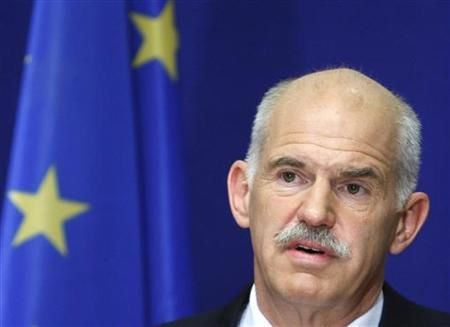 george-papandreou.jpeg