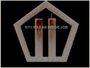 911_911_was_an_inside_job2_77-300x225.jpg