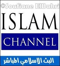 islam-channel-copie-1.jpg