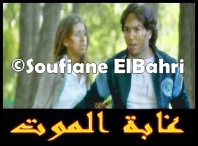 Ghabat_almawt-Film-Marocain.jpg