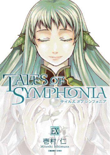 Tales-of-Symphonia-6-copie-1.jpg