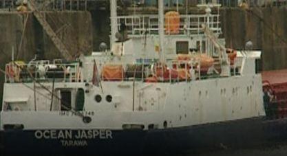 ocean-jasper.JPG