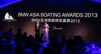 asia-boating-awards-2013.jpg