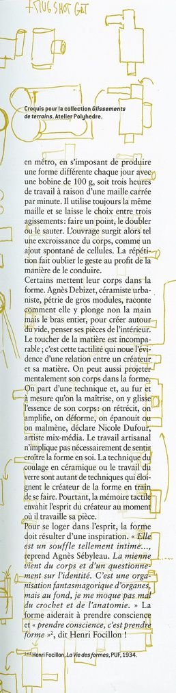 aa-mars-2012-page-2