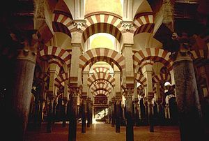 300px-Mosque of Cordoba Spain