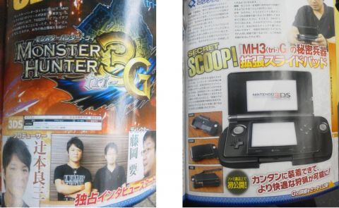 3DS_Second_Stick_analogique_Famitsu.jpg