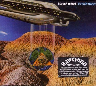 The-hawkwind-log01.jpeg