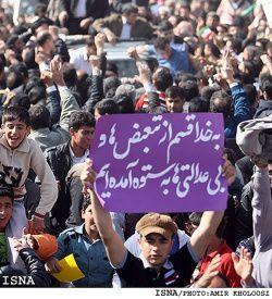 iran_protest_250_275.jpg