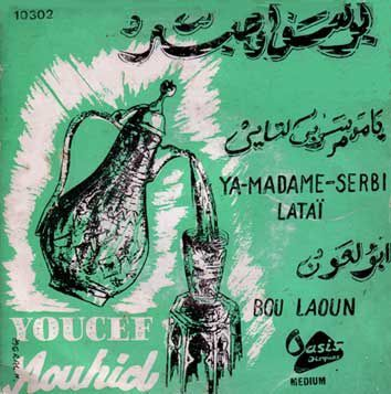 Youcef-aouhid.jpg