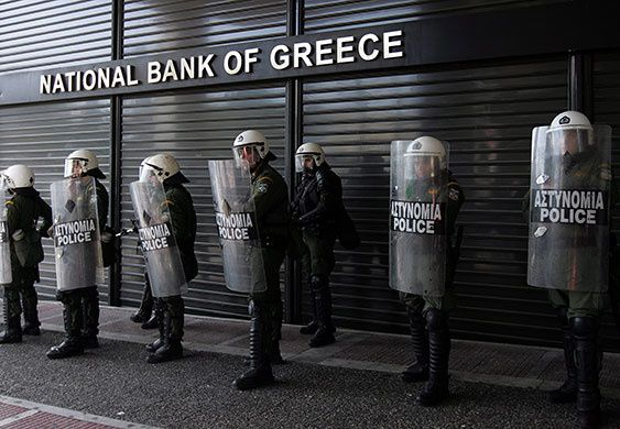 national-bank-of-greece-guarded-by-MAT.jpg
