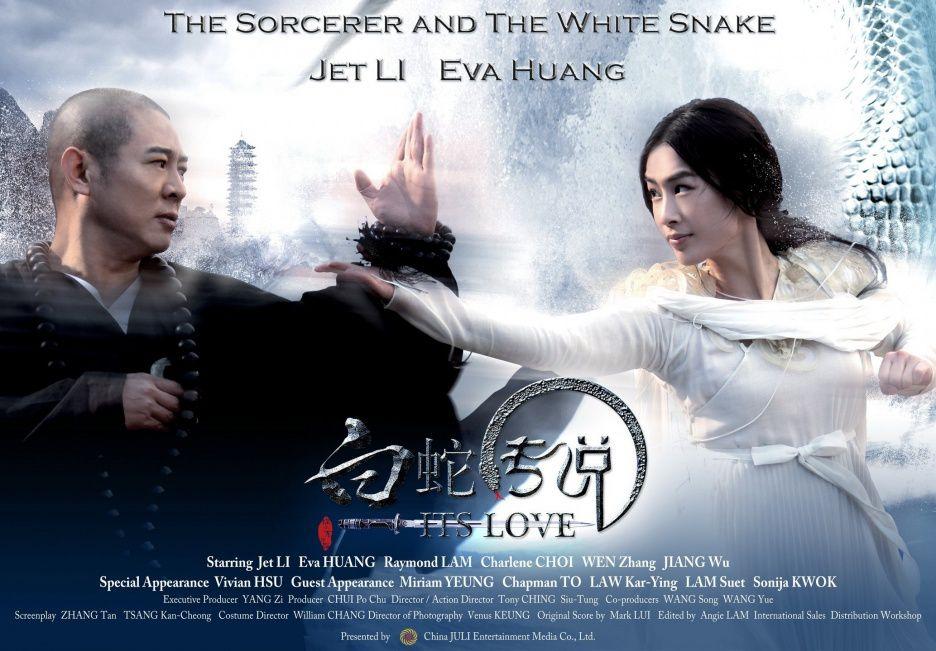 The-Sorcerer-And-The-White-Snake.jpg