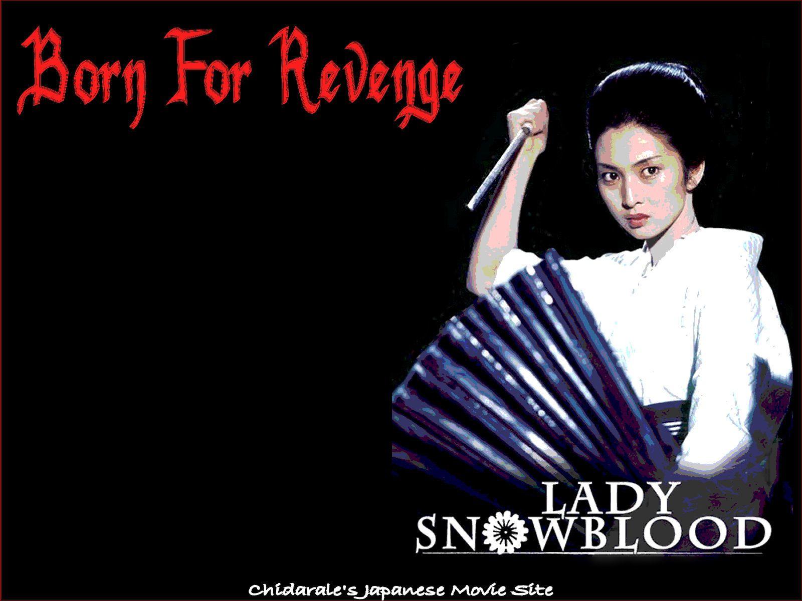 lady snowblood 6