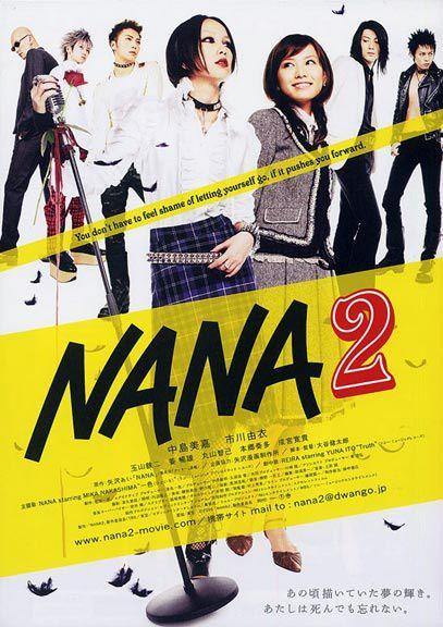 nana2postergk5