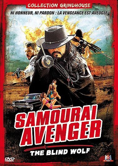 0-samourai-avenger-the-blind-wolf.jpg