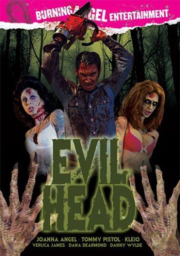 0-evil-head.jpg
