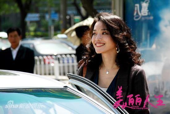 Beautiful-Life-Andrew-Lau2