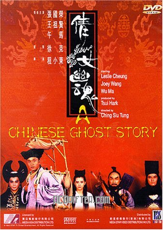 Chinese-Ghost-Story