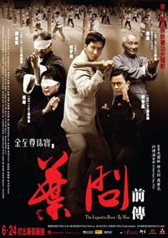 The Legend is Born – Ip Man poster