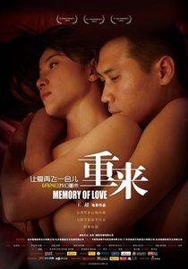 memory-love