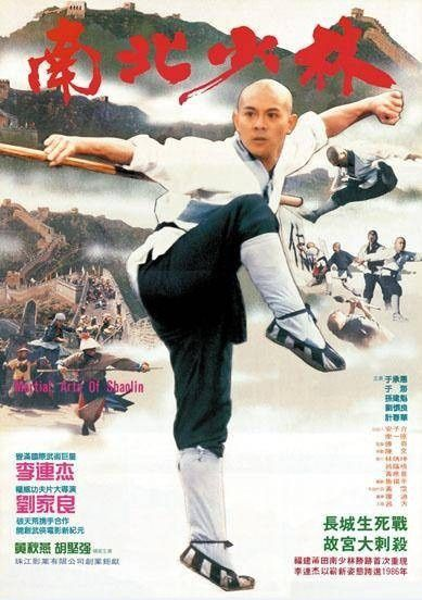 shaolin-temple-3-martial-arts-of-shaolin-1986-2