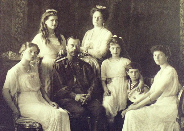 Russie Famille impériale