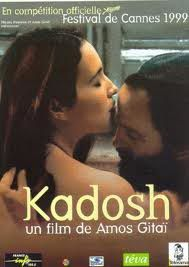 Kadosh.jpg