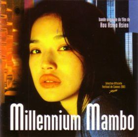 1235837523_millelium_mambo.jpg