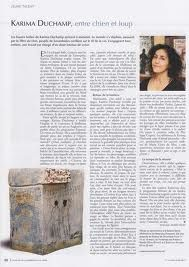 karima d article