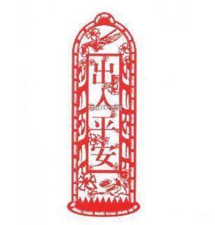 Papier-decoupe-en-Chine-1.jpg