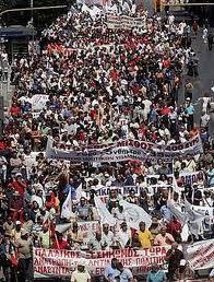 Grèce grève générale austérité rigueur