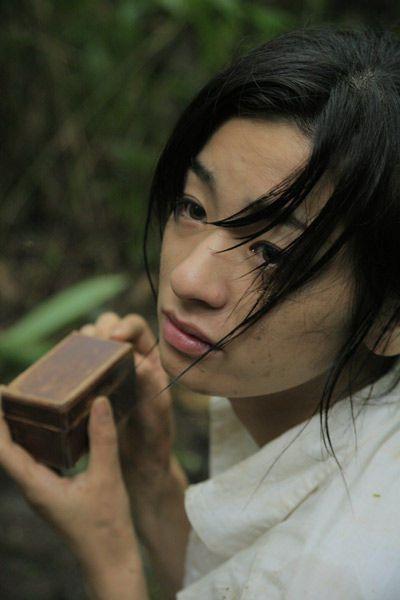 La Forêt de Mogari - Machiko Ono
