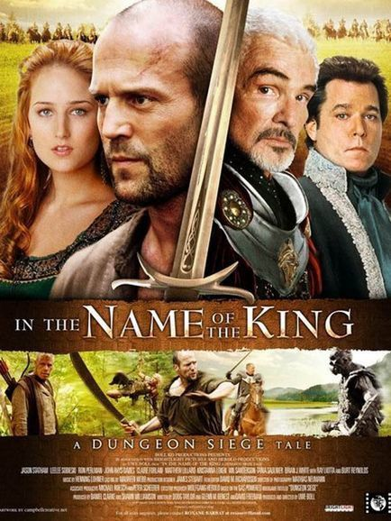 In the Name of the King - A Dungeon Siege Tale - Affiche américaine