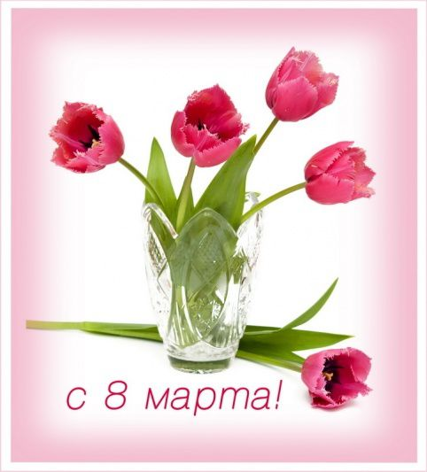 8-mars-2013-copie-1.jpg