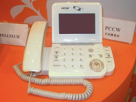 1 2008 WiMAX Expo Taipei: PCCW VoIP Phone. |  Source Rico Shen  | Auth