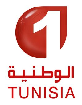 1 Logo of The Télévision Tunisienne 1 adopted on July 25th 2011, the