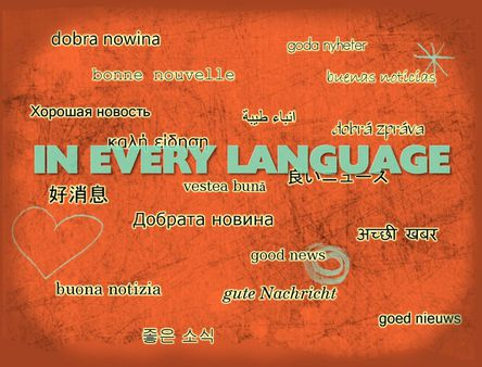 In Every Language