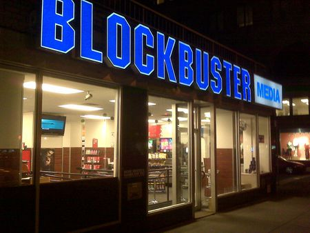 When did blockbuster get new branding? It's blue and grey and has a da